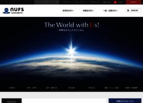 nufs.ac.jp