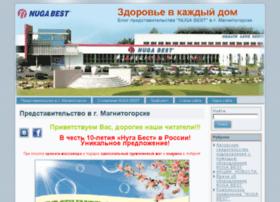 nugabest-mgn.ru