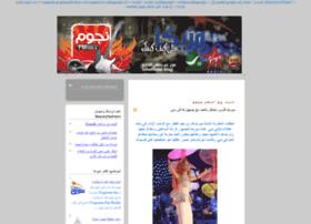 nugoom-fm.blogspot.com