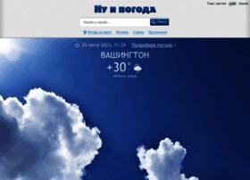 nuipogoda.ru