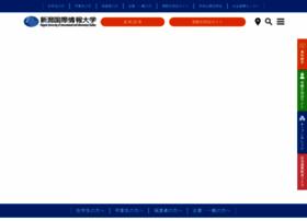 nuis.ac.jp