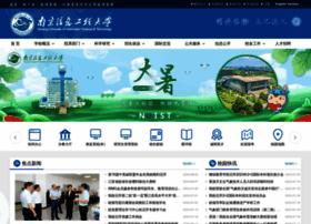 nuist.edu.cn