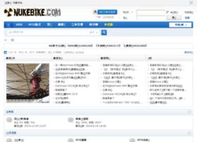 nukebike.com