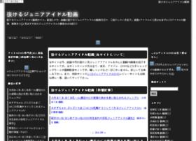 nukeru-juniaidol.sblo.jp