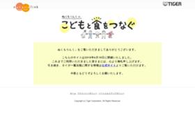 nukumolink.jp