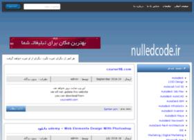nulledcode.ir