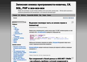 nullpro.info