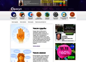 num.orakul.ua