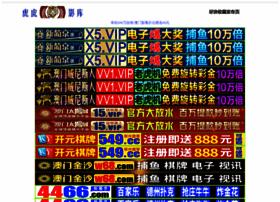 numaifilmeonline.com