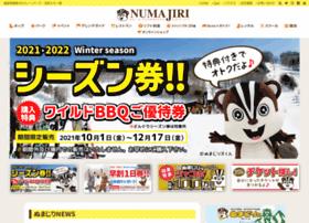 numajiri-ski.jp