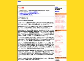 numeri.jp