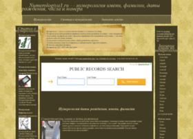 numerologiya1.ru