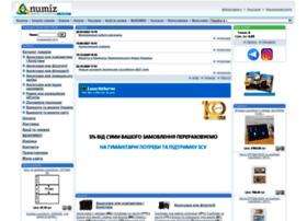 numiz.com.ua