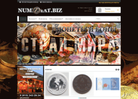 numizmat.biz
