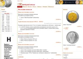 numizmat.com.ua