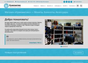 numizmatix.com