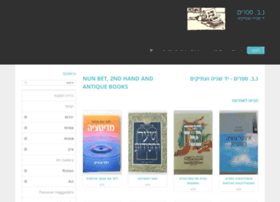 nunbetbooks.co.il