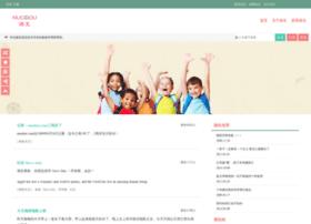 nuodou.com