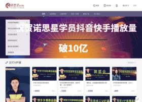 nuosixing.net