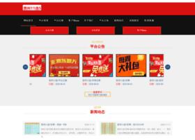 nuoyu.net