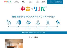 nuplus.jp