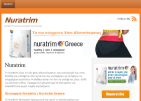 nuratrim-greece.com