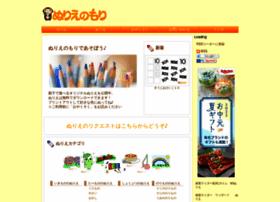 nurienomori.com