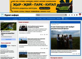 nurlat-tat.ru