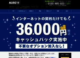 nuro-life.com