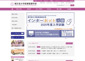 nurs.juntendo.ac.jp