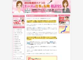 nurse-career.info