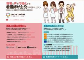 nurse-colors.jp