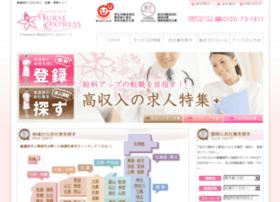 nurse-express.com