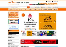 nurse-wear.com