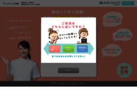 nurse.clickjob.jp
