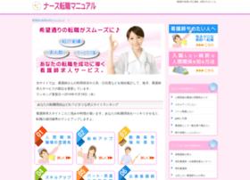 nurse55.com