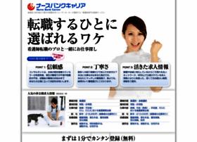nursebank.co.jp