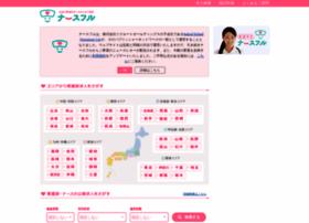 nurseful.jp