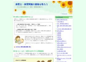nurserylcs.com