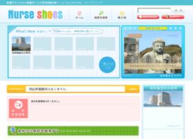 nurseshoes.jp