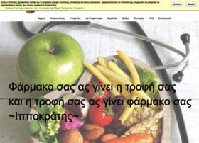 nutri-book.gr