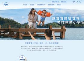 nutriciaprogram.com.hk