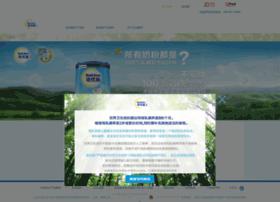 nutrilonholland.com.cn