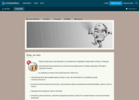 nutsey.livejournal.com