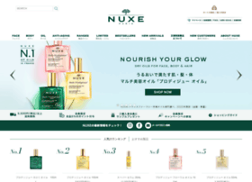 nuxe.co.jp