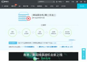 nuxechina.com