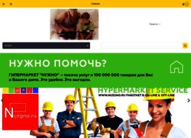 nuzgno.ru
