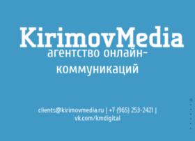 nuzgul.ru
