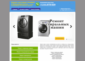 nv-help.ru
