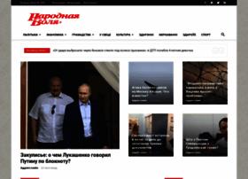 nv-online.info